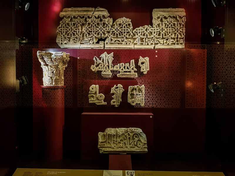 Exposición permanente del palacio de la Aljafería