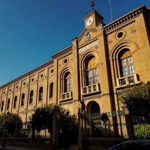 Entrada de la Casa de Amparo de Zaragoza