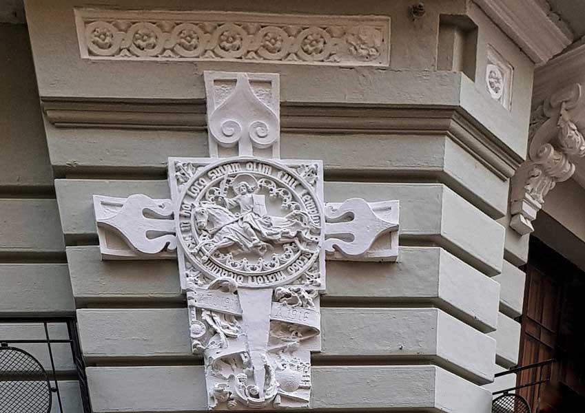 Cruz de Santiago - Calle Don Jaime
